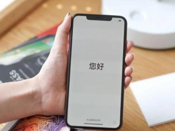 iPhoneXsMax今天價格再次刷新,首次跌破七千元大關!