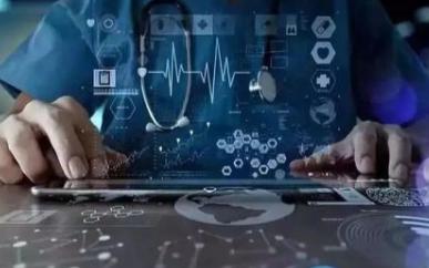 在医疗领域人工智能可以做些什么