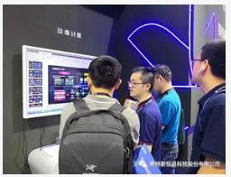赛特斯5G软件化势在必行将为运营商5G无线覆盖部署赋能