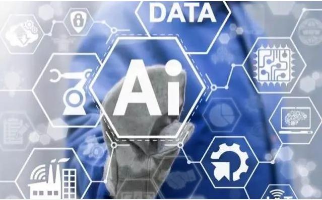 人工智能技术制高点怎样抢占