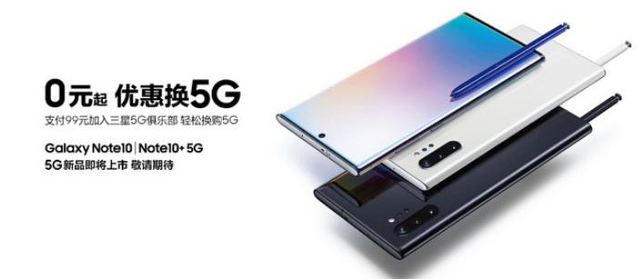 5G生活会是什么样的?三星5G网络技术告诉你