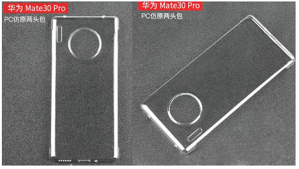 華為Mate 30 Pro手機殼曝光證實了該機采用了圓形攝像頭設計