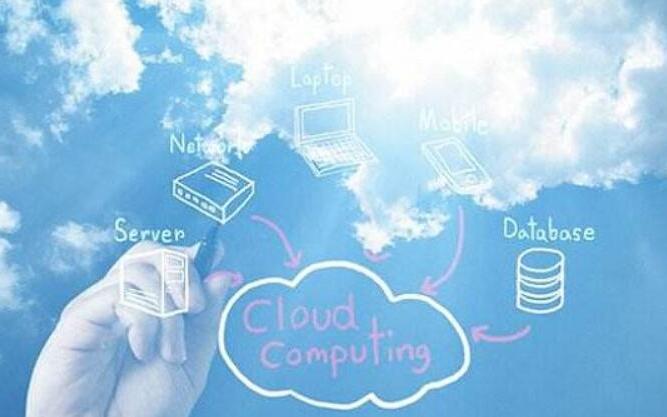 IDC:2023年亚太地区公有云服务支出将达到761亿美元