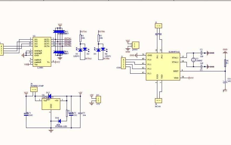 移动机器人视觉在线检测系统的应用详细资料说明