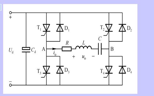 逆变电路的性能与分类和工作原理及各种逆变电路的详细资料讲解