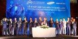 三星SDS與CMC在越南簽署技術戰略投資協議