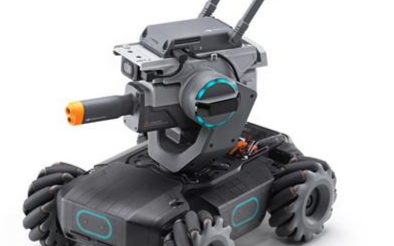 大疆将推出最新款的教育机器人