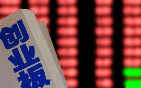 海能实业今日上市 发行价格27.33元/股