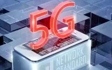 5G等黑科技将推动视频技术的升级