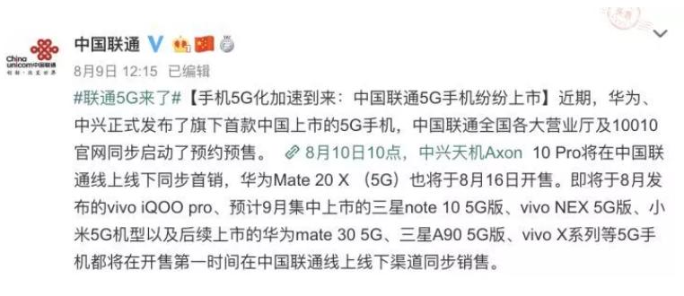 5G列车来得比我们想象得都快,唯独没有5G版iP...