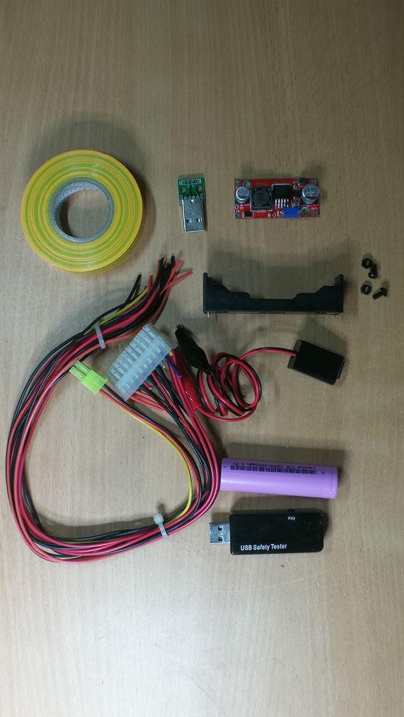 12VDC小型电源的制作