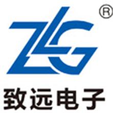廣州致遠電子股份有限公司