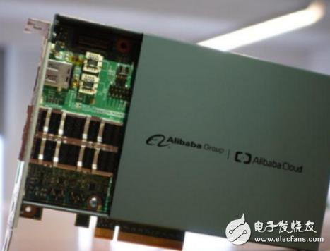 阿里巴巴正在研发云服务器专用的嵌入式芯片