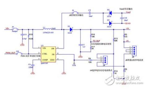 ACDC轉換器的工作原理詳細資料說明