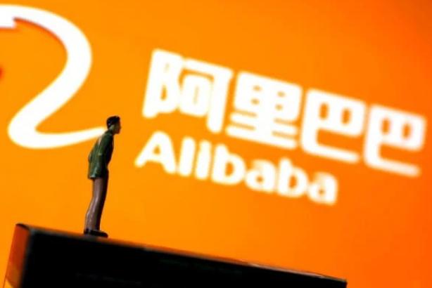 阿里巴巴集团将推迟香港IPO上市