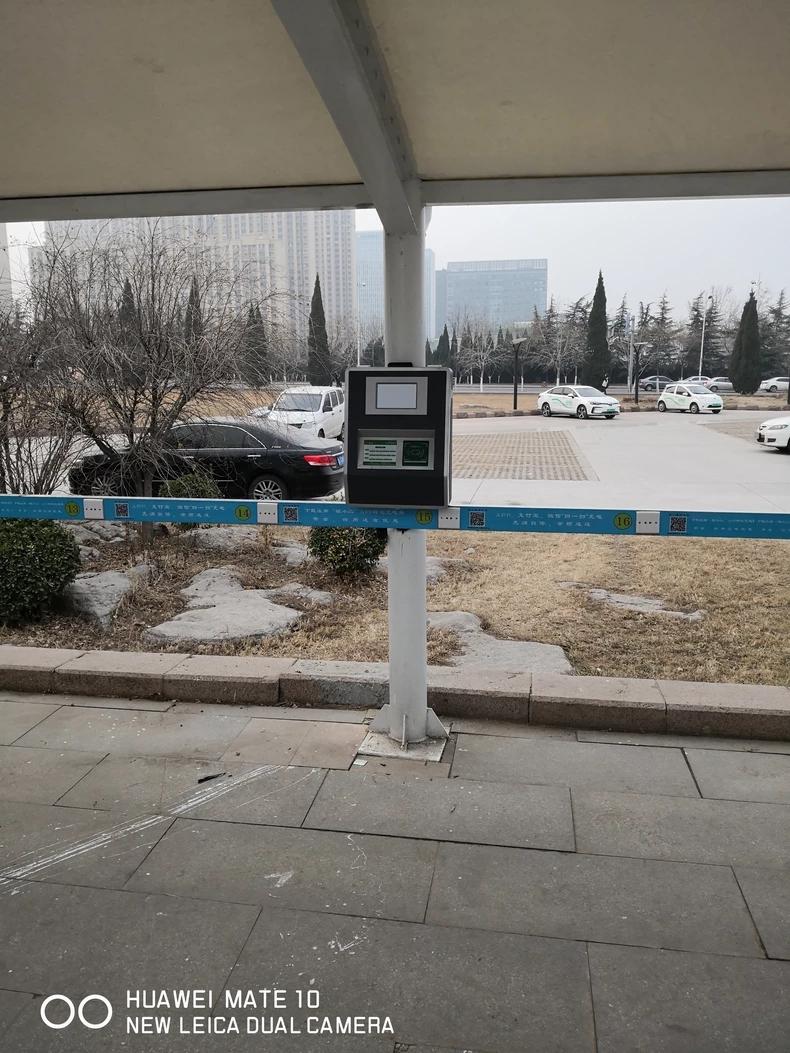 聊城多個社區現身云鳥電動車充電樁 掃碼充電安全便民