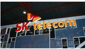 SK电讯计划将通过5GX MEC平台积极拓展5G...