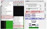 浅析Allegro PCB 封装赋3D模型