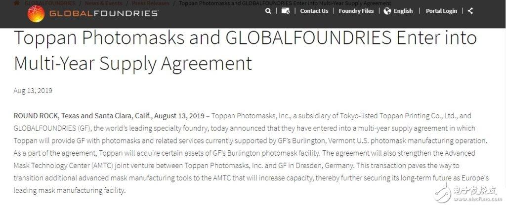 格芯将再一次出售旗下业务 旗下光罩业务将出售给日本Toppan的子公司