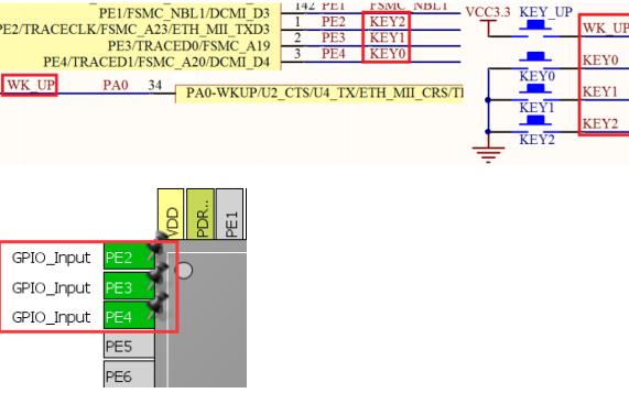 STM32Cube的使用教程之按键输入的学习资料免费下载