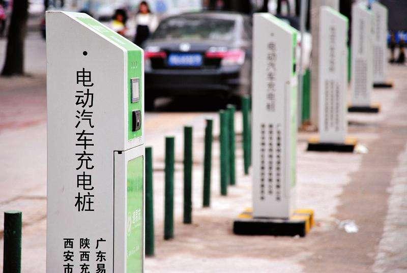 新能源汽车充电市场打响争夺战