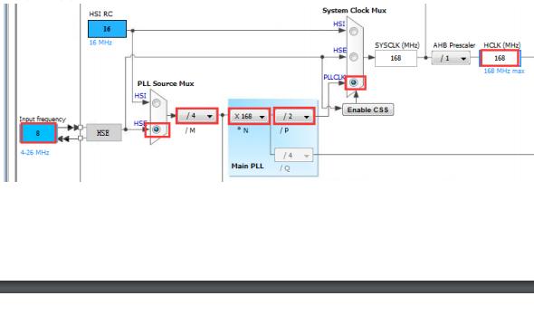 STM32Cube学习教程之时钟树配置的详细资料概述