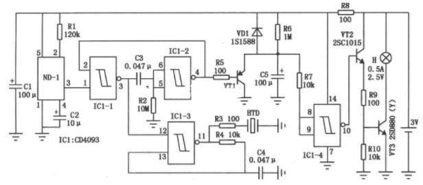 汽车振动报警器的工作原理及电路设计