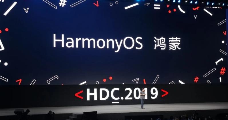 华为鸿蒙操作系统可能会成为安卓终结者,这甚至有可能改变硅谷
