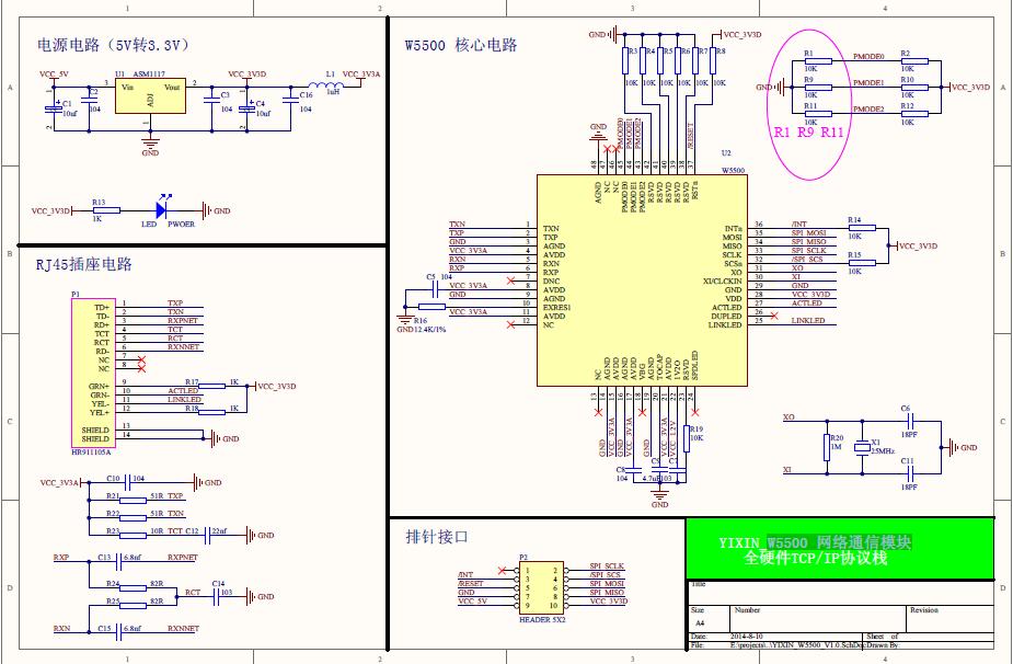 W5500网络通信模块的电路原理图免费下载