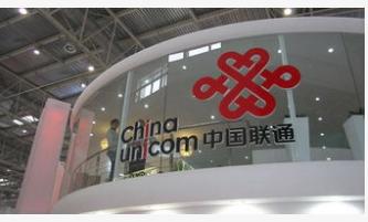 中国联通为一汽解放赠送了联通首款自主品牌5G数据...