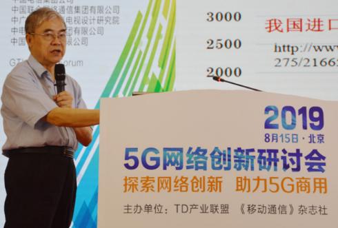 5G是一个生态系统的竞争芯片是5G产业链最重要的...