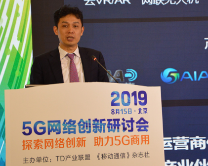 华为将围绕着三个C助力运营商加速5G商用