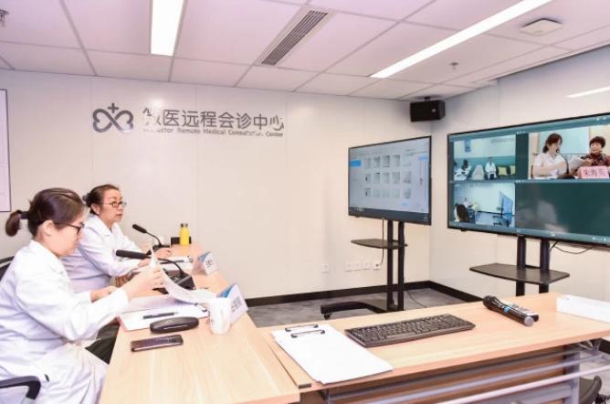 北京发出了首张互联网诊疗资质执照!开展互联网诊疗服务