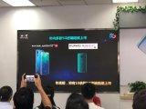 中国电信公布5G体验计划