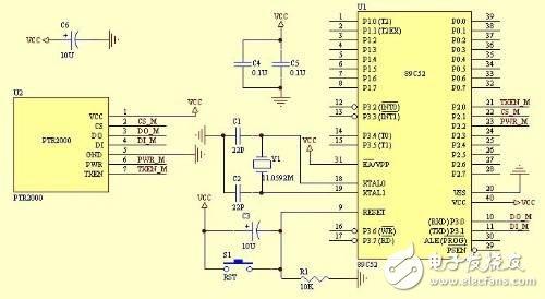 AT89C52单片机与PC机之间的无线数据传输设计