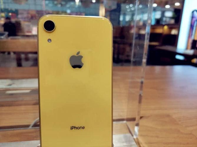 苹果iPhoneXR降至白菜价,是心动的感觉!