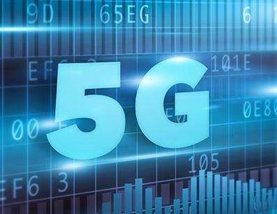 成都建设全国首个5G规模组网试验体系,已经走在全国前列