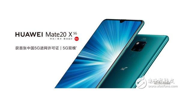 今年年底前将会有十几款5G手机上市价格在3000元-10000元不等