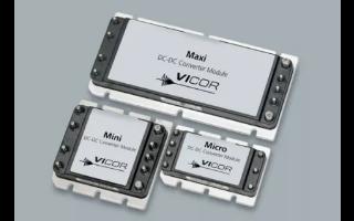 本土楼台先得月,Vicor将正式开启产品国产化