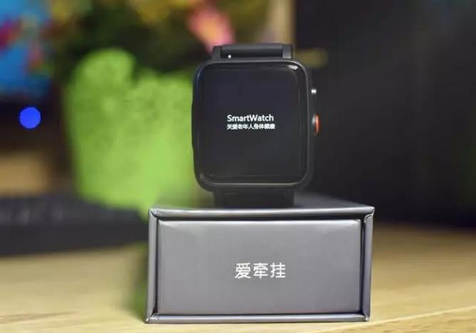 爱牵挂S7PRO老人智能电话手表使用体验
