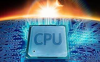 中天微攜手華大九天助力嵌入式CPU更上一層樓