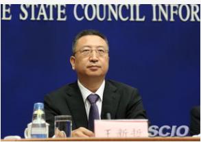 工信部王新哲表示大力推进制造强国和网络强国建设需...