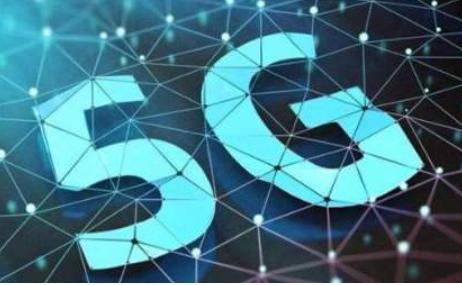 爱立信预计2024年5G网络将覆盖全球地区45%...