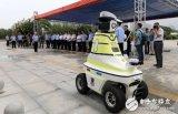 中国首批机器人交警在邯郸上岗,摩点助力高科技产品...