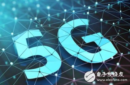 5G对金融业获客、运营、风控的影响