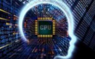 关于人工智能未来的发展趋势