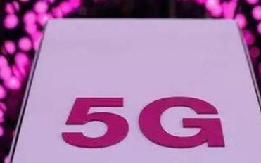 5G手機需要多大的存儲空間才能滿足日常使用