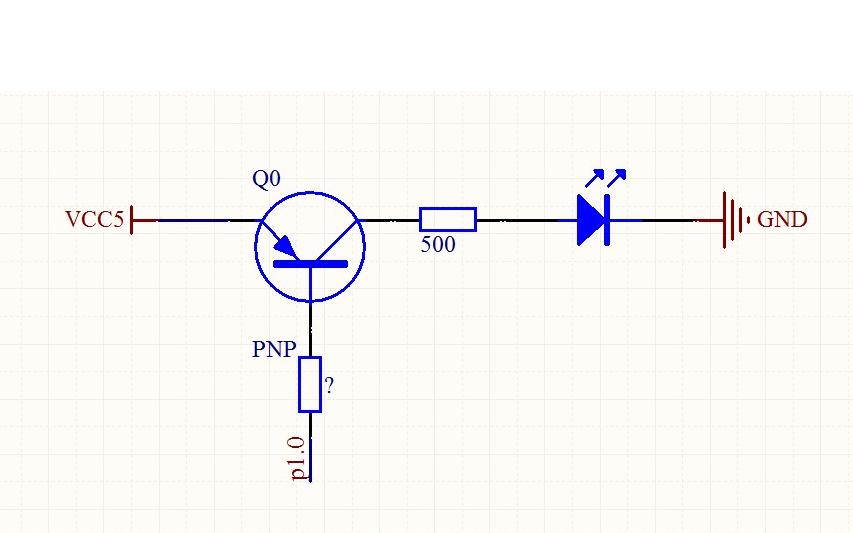 三极管放大电路设计的一些经验分享