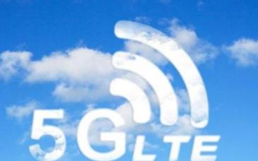 5G网络实现无线宽带化能否取代WiFi