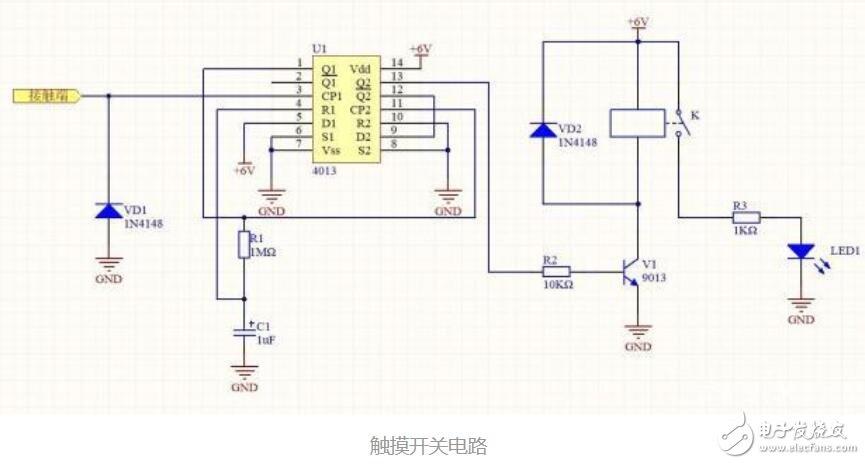 双D触发器设计的触摸开关电路